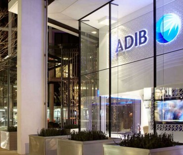 ADIB, ONE HYDE PARK, 100 KNIGHTSBRIDGE, SW1